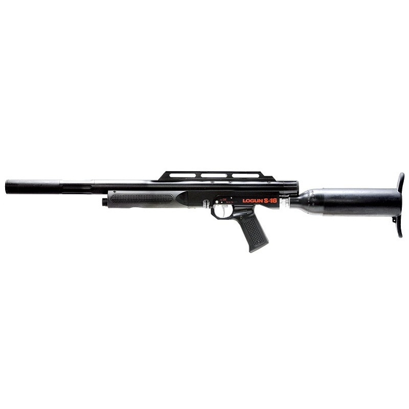 Logun Airgun